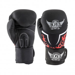 Joya Ladies (Kick) Boxing Gloves - Leopard (PU)