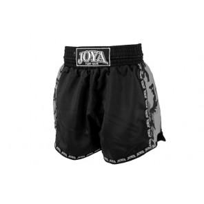 "Kickboxing short "" CAMO Black""  (57000A-Black-Camo)"