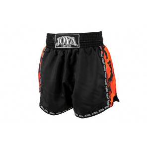 "Kickboxing short "" CAMO RED""  (57000A-Red-Camo)"